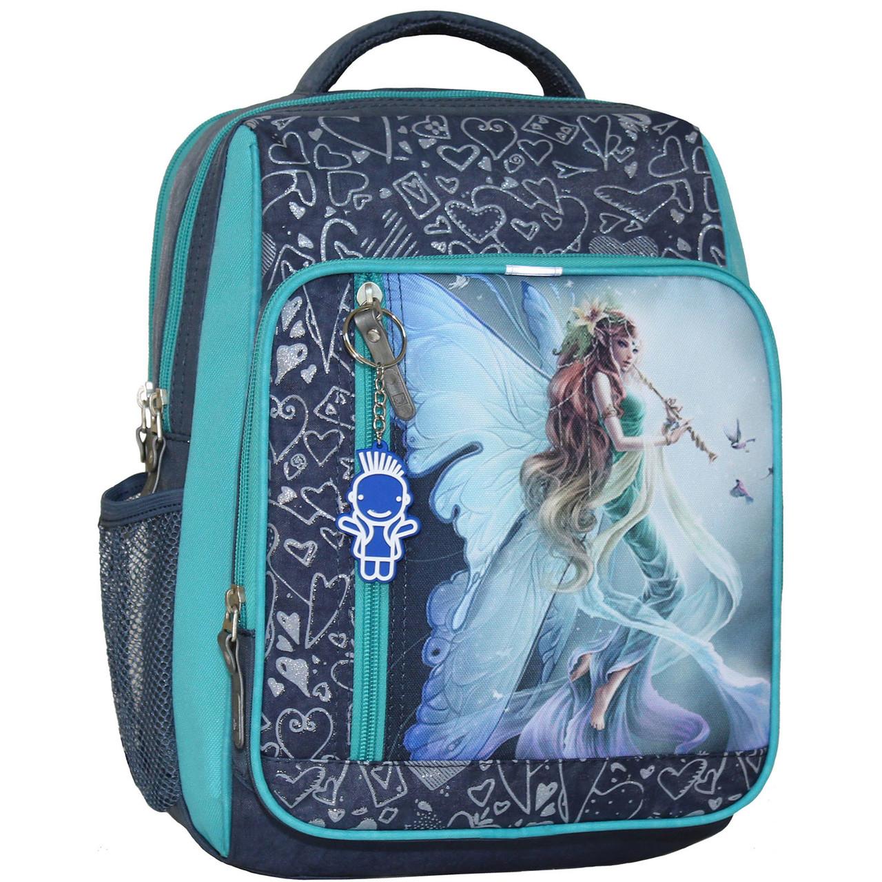 Рюкзак школьный Bagland Школьник 8 л. 321 серый 90д (0012870)