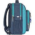Рюкзак школьный Bagland Школьник 8 л. 321 серый 90д (0012870), фото 2