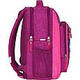 Рюкзак школьный Bagland Школьник 8 л. 143 малиновый 118д (0012870), фото 2