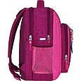 Рюкзак школьный Bagland Школьник 8 л. 143 малиновый 141д (0012870), фото 2