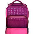 Рюкзак школьный Bagland Школьник 8 л. 143 малиновый 141д (0012870), фото 4