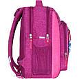 Рюкзак школьный Bagland Школьник 8 л. 143 малиновый 137д (0012870), фото 2