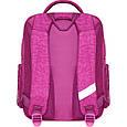 Рюкзак школьный Bagland Школьник 8 л. 143 малиновый 137д (0012870), фото 3