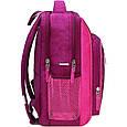 Рюкзак школьный Bagland Школьник 8 л. 143 малиновый 59д (0012870), фото 2