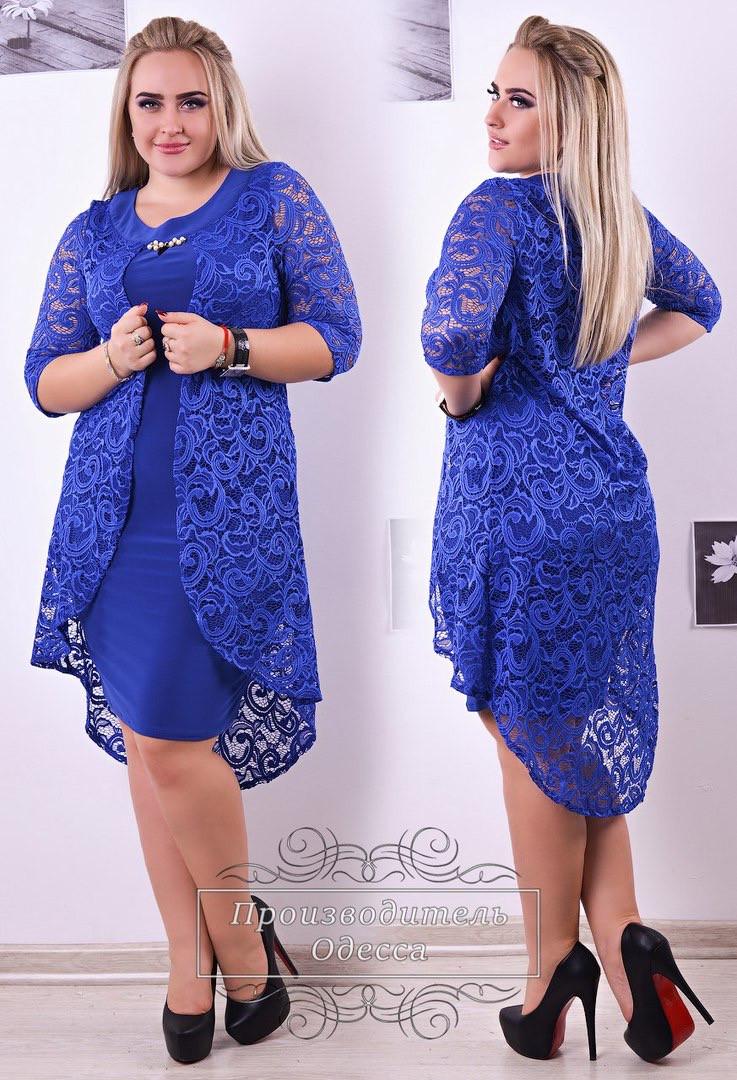 Платье нарядное, с накидкой (имитация) большие размеры, р.50,52,54,56,58,60 Код 3067О