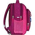 Рюкзак школьный Bagland Школьник 8 л. 143 малина 167к (00112702), фото 2