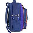 Рюкзак школьный Bagland Школьник 8 л. синий 432 (0012870), фото 2