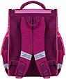 Рюкзак школьный каркасный с фонариками Bagland Успех 12 л. малиновый 167 (00551703), фото 3