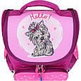 Рюкзак школьный каркасный с фонариками Bagland Успех 12 л. малиновый 167 (00551703), фото 4