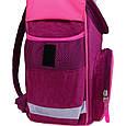 Рюкзак школьный каркасный с фонариками Bagland Успех 12 л. малиновый 167 (00551703), фото 7