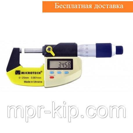 Мікрометр цифровий Мікротех МКЦ-25 IP65 (0-25 мм/0.001 мм; ±0,002; RS-232) Держреєстр України №1988-95