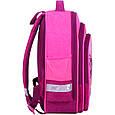 Рюкзак школьный Bagland Mouse 143 малиновый 389 (0051370), фото 2