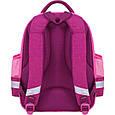 Рюкзак школьный Bagland Mouse 143 малиновый 389 (0051370), фото 3