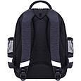 Рюкзак школьный Bagland Mouse черный 175к (0051370), фото 3