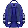 Рюкзак школьный Bagland Mouse 225 синий 56м (0051370), фото 3