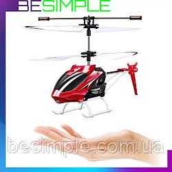Літає вертоліт Induction aircraft з сенсорним управлінням 8088 RED | Інтерактивна літаюча іграшка