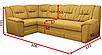 Угловой диван Бруклин А-31 Вика (раскладной), фото 2