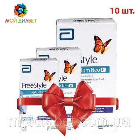 Тест смужки FreeStyle Optium Neo H 100 шт. 10 упаковок