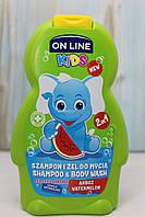 Дитячий шампунь On Line Kids Watermelon 250 мл Польща