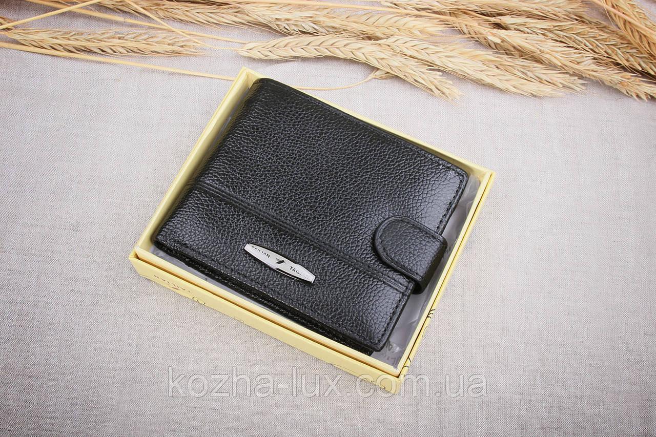 Кожаное мужское портмоне Tailian черный 197-12