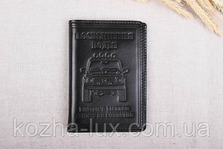 Кожаная обложка для прав Имидж черная 08-001, фото 2