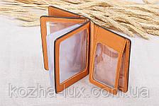 Кожаная обложка для документов Имидж рыжая 09-002, фото 2