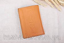 Кожаная обложка для документов Имидж рыжая 09-002, фото 3