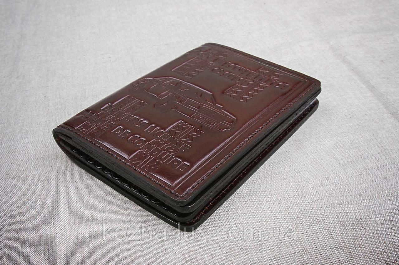 Кожаная обложка для прав Имидж шоколадный 09-003