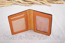 Кожаная обложка на документы Имидж рыжая 07-002, фото 2