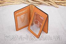 Кожаная обложка на документы Имидж рыжая 07-002, фото 3