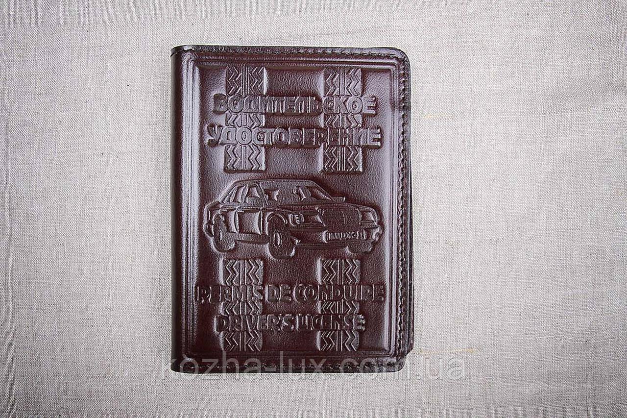 Кожаная обложка на права Имидж коричневая 07-003