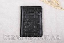 Шкіряна обкладинка права Імідж чорна 07-001, фото 2
