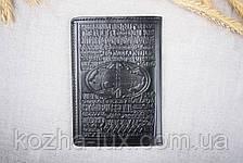 Кожаная обложка на паспорт Имидж черная 05-001, фото 2
