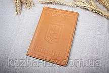 Кожаная обложка на паспорт Имидж рыжая 05-002, фото 3