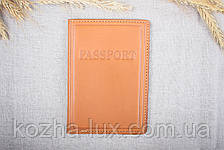 Кожаная обложка на паспорт Имидж рыжая 06-002, фото 3