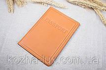 Кожаная обложка на паспорт Имидж рыжая 06-002, фото 2