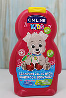 Дитячий шампунь On Line Kids Sweet Cherry 250 мл Польща