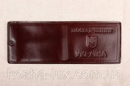 Кожаная обложка Посвідчення Україна шоколадный 012-003, фото 2