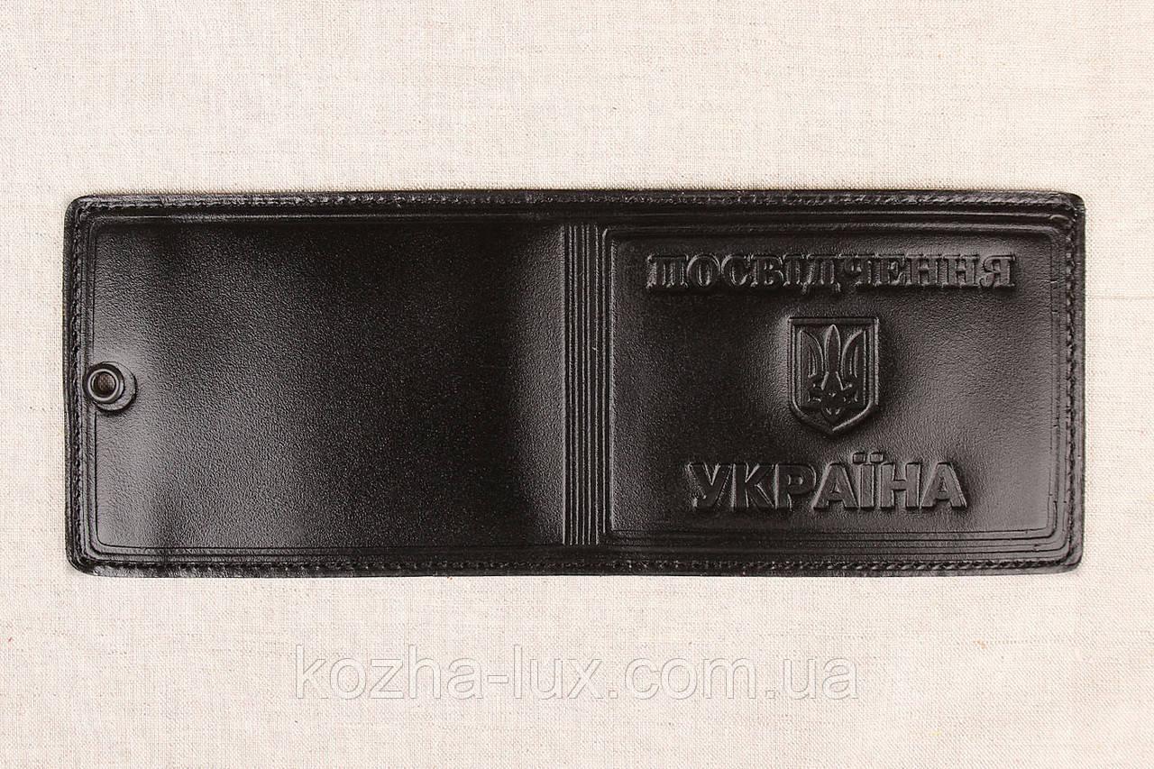 Кожаная обложка Посвідчення Україна чёрный 012-001