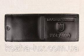 Кожаная обложка Посвідчення Україна чёрный 012-001, фото 2