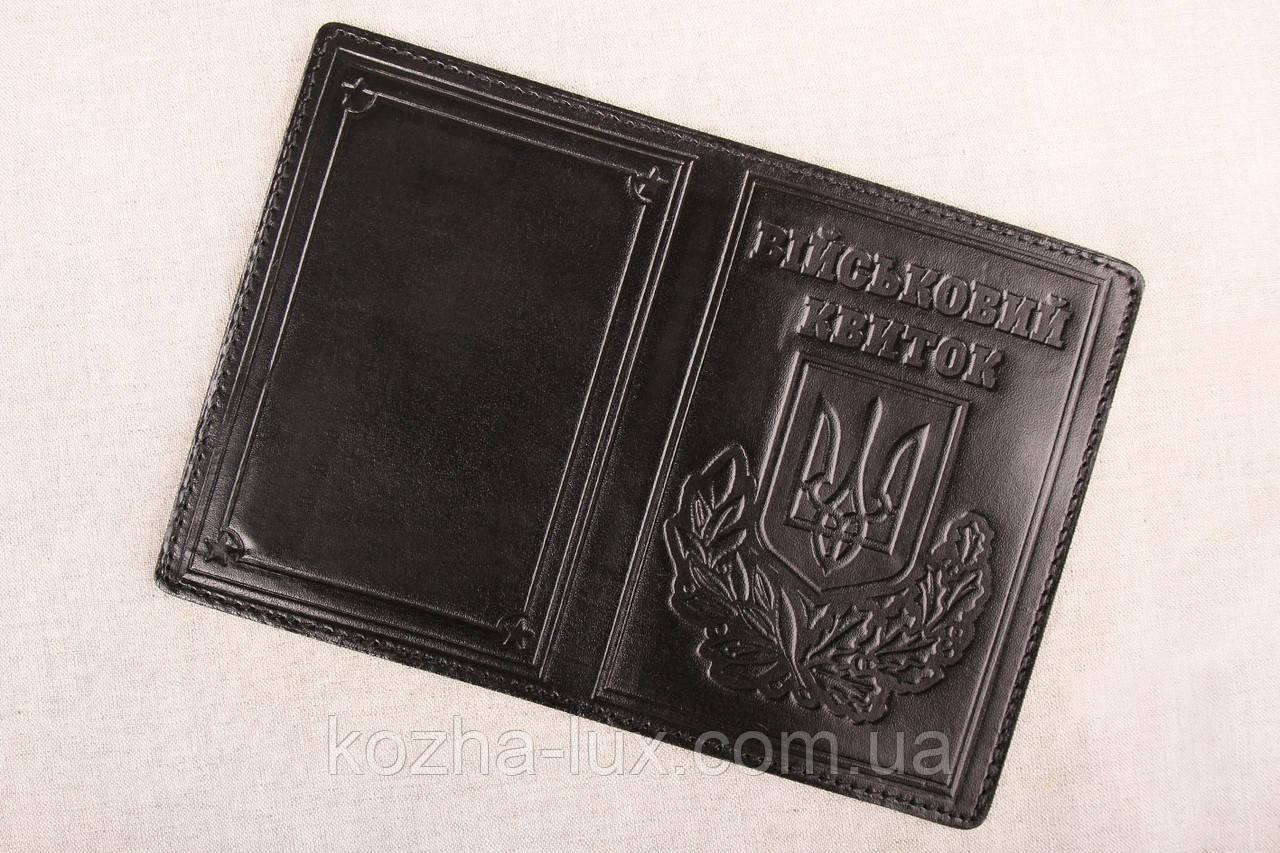 Кожаная обложка Військовий квиток чёрный 014-001