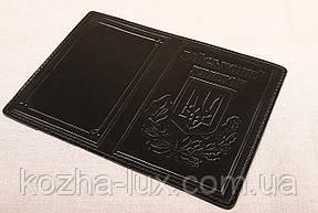 Кожаная обложка Військовий квиток чёрный 014-001, фото 3