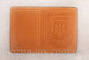 Кожаная обложка Військовий квиток рыжий 014-002, фото 2