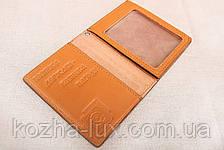 Кожаная обложка СБУ рыжий 015-002, фото 3