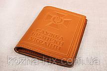 Кожаная обложка СБУ рыжий 015-002, фото 2