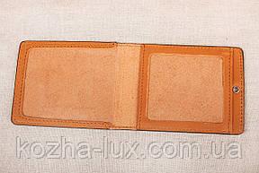 Кожаная обложка СБУ рыжий 017-002, фото 3