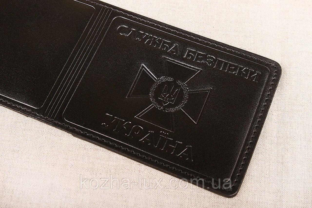Кожаная обложка СБУ черный 017-001