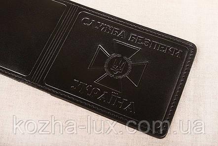 Шкіряна обкладинка СБУ чорний 017-001, фото 2