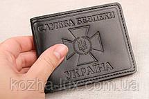 Шкіряна обкладинка СБУ чорний 017-001, фото 3