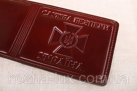 Кожаная обложка СБУ шоколадный 017-003, фото 2